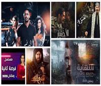 تعرف على قائمة مسلسلات رمضان 2020