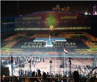انطلاق افتتاح أول ألعاب أفريقية للأولمبياد الخاص
