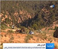 فيديو.. بعد العثور على أسلحة تركية.. الأمن التونسي يكشف ذخيرة في عرباطة