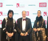 وزير الثقافة تشهد تسليم النجم يحيى الفخراني جائزة مهرجان أبو ظبي