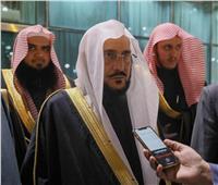 آل الشيخ : حضور السيسي لمؤتمر تجديد الفكر الديني سيحمل الحضور مسؤولية عظيمة