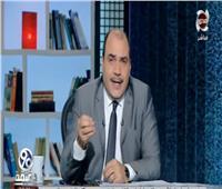 """الباز يكشف تفاصيل تقرير مجلس حقوق الإنسان بجنيف ضد """"أردوغان"""""""