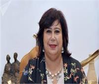 وزيرة الثقافة تزور معرض القاهرة الدولي للكتاب في يومه السادس