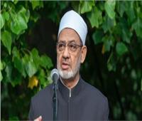 بث مباشر| انطلاق المؤتمر العالمي للأزهر الشريف التجديد في الفكر الإسلامي