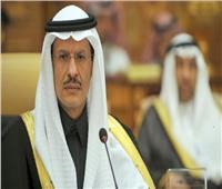 وزير الطاقة السعودي: سنتجاوب مع المتغيرات الناتجة لفيروس كورونا على الاقتصاد العالمي