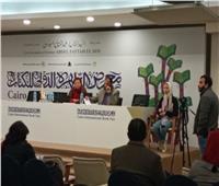 انطلاق مناقشة كتاب «وصف إفريقيا» بمعرض الكتاب