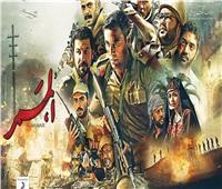 الليلة.. عرض فيلم «الممر» على هامش مهرجان جمعية الفيلم