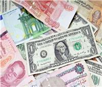 ماذا حدث لأسعار العملات الأجنبية والعربية أمام الجنيه المصري ؟