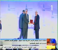 فيديو| رئيس الوزراء يكرم رموز التجديد في الفكر الإسلامي بمؤتمر الأزهر