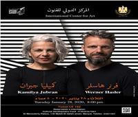 الفلسطينية كاميليا جبران تغني بقصر المانسترلي