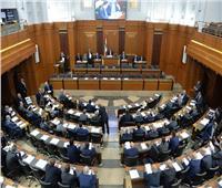 وسائل إعلام: البرلمان اللبناني يقر موازنة 2020