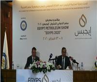 وزير البترول: إيجبس 2020 يستعرض إنجازات القطاع خلال العام الماضي