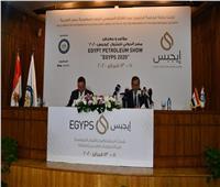 وزير البترول: تكثيف أنشطة البحث والاستكشافلتعزيز الإنتاج