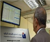 البورصة الفلسطينية تغلق تداولاتها على ارتفاع بنسبة 0.15%