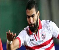 محمود عبدالعزيز: متفائل بحصد الزمالك لقب دوري أبطال أفريقيا