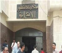 اليوم.. أول جلسات محاكمة المتهم بقتل 7 من عائلة واحدة بـ«كفر الدوار»