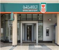 البنك الأهلي الأفضل في الخدمات الرقمية والتجزئة المصرفية في مصر