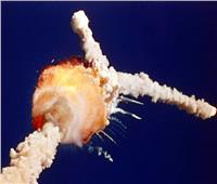 في الذكرى الـ«36» لكارثة تشالنجر .. تعرف على السبب