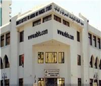 اتفاقيات تعاون بين معهدي المصرفي المصري ونيويورك للتمويل (NYIF) ومدرسة فرانكفورت
