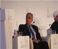 عمرو موسى: مؤتمر الأزهر للتجديد يعد نضال لحماية الفكر الإسلامي