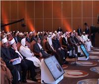 مفكر مغربي: الإسلام دين الجنوح إلى السلم والبحث عن الأمن
