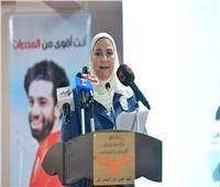 نيفين القباج: البدء في إنشاء مركز جديد بإمبابة لعلاج 20 ألف مريض إدمان
