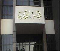 «مجلس الدولة» يؤيد قرار الاتصالات بخفض قيمة رصيد كروت الشحنبنسبة 36%