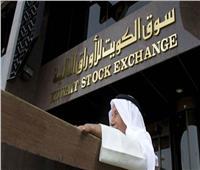 بورصة الكويت تنهي تعاملاتها على ارتفاع المؤشر العام 33 نقطة