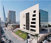 مصرف البحرين المركزي يحذر المستهلكين من التعامل مع شركة غير مرخصة