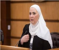 بعد ضرب فتاة بالعصا.. «القباج» تُقيل مجلس إدارة جمعية «نهر الحياة»