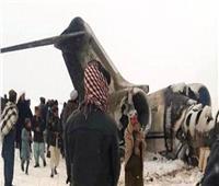 بنتاجون: تحقيقات سقوط طائرة بأفغانستان شارفت على الانتهاء