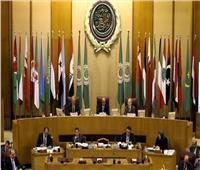 الإعلان عن اجتماع طارئ للجامعة العربية السبت المقبل لبحث «صفقة القرن»