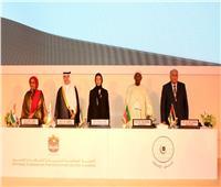 انطلاق أعمال الدورة الـ40 للمجلس التنفيذي لمنظمة «إيسيسكو» في أبوظبي