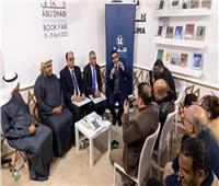أبو ظبي تطلق الطبعة الثانية من كتاب الشيخ زايد بمعرض الكتاب ٥١