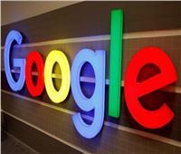 «جوجل» تطلق تطبيقا جديدا مخصص لأماكن العمل والشركات