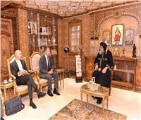 البابا تواضروس يستقبل السفير الأمريكي بالقاهرة