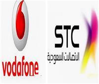 تعرف على قيمة صفقة استحواذ «STC» السعودية على فودافون