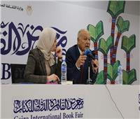 نشوى الحوفي تقدم ندوة الأمين العام لجامعة الدول العربية بمعرض الكتاب
