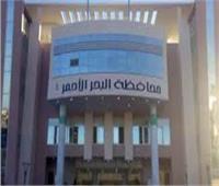 عقب ضبط رئيس «مرسي علم».. المحافظ: لا مكان للفاسدين ونثمن جهود الأجهزة الرقابية