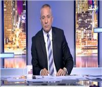 فيديو  أحمد موسى: قطر وراء الانقسام الداخلي بفلسطين