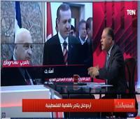 فيديو| «الديهي»: أردوغان اعترف بالقدس عاصمة لإسرائيل قبل 10 سنوات