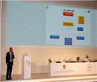 المجلس التنفيذي للـ«إيسيسكو» يعتمد إنشاء وقف تنموي للمنظمة