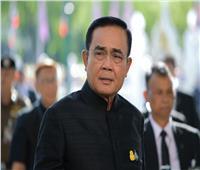 تايلاند تنفي إصابة رئيس وزرائها بـ«كورونا»