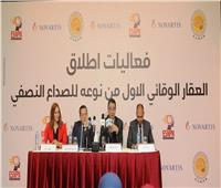 إطلاق العقار الوقائي الأول من نوعه لعلاج الصداع النصفي في السوق المصرية
