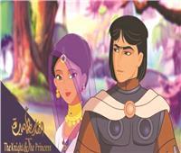 السينما السعودية تبدأ عرض «الفارس والأميرة» اليوم بالمملكة