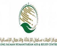 مركز الملك سلمان للإغاثة يدين اقتحام ونهب مستودعًا لبرنامج الأغذية العالمي باليمن