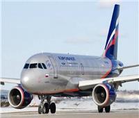 راكبة روسية تهدد بتفجير نفسها على متن طائرة