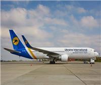 أوكرانيا تعلق رحلات الطيران المباشرة إلى الصين ابتداءا من 4 فبراير