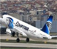 مصر للطيران: نستأنف الرحلات الجوية إلى الصين في هذه الحالة