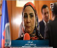 فيديو| وزيرة التضامن: تكاتف الوزارات يُساعد على إحداث تنمية مستدامة